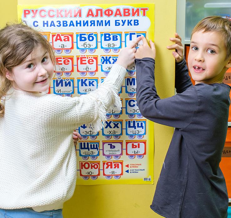 Подготовка детей к школе (4-6 лет)