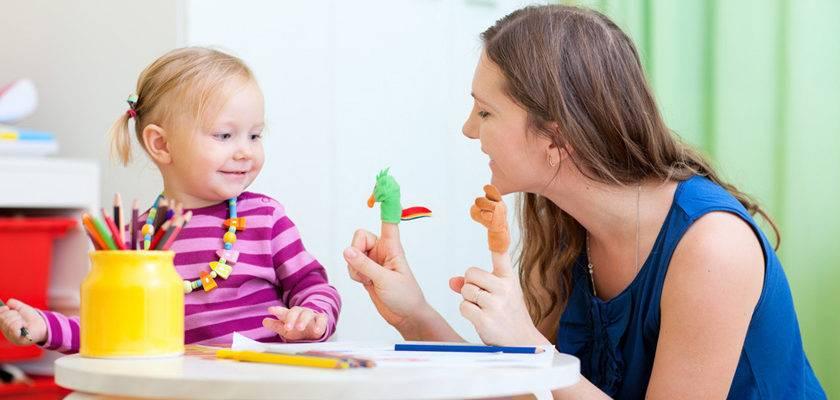 Занятия с детским логопедом